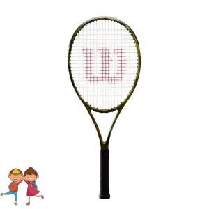 """Wilson - Blade Jr. 26"""" Camo (2019) Racheta Tenis Copii Verde oliv/Gri/Portocaliu"""