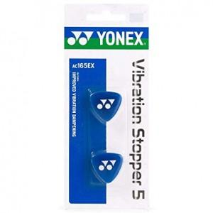 Yonex - AC165EX Dampener Set 2 Buc. Antivibratoare Rachete Tenis Albastru/Alb