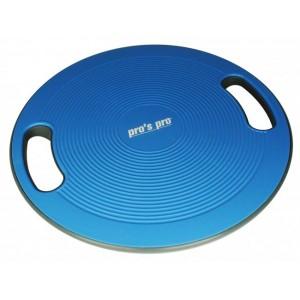Pro's Pro - Balance Board Disc Echilibru cu Manere Albastru