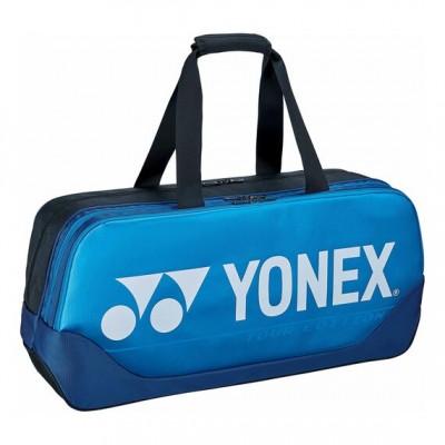 Yonex - Pro Tournament (2020) Geanta Sport Unisex Albastru/Negru/Argintiu