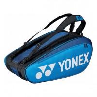 Yonex - Pro Geanta Tenis X12 Rachete (2020) Albastru/Negru/Argintiu