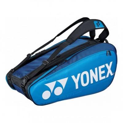 Yonex - Pro Geanta Tenis X9 Rachete (2020) Albastru/Negru/Argintiu