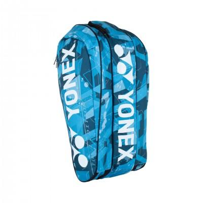 Yonex Pro Geanta tenis pentru 9 rachete 92029 Culoare Albastru